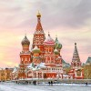 RUS DÖNGÜSÜ